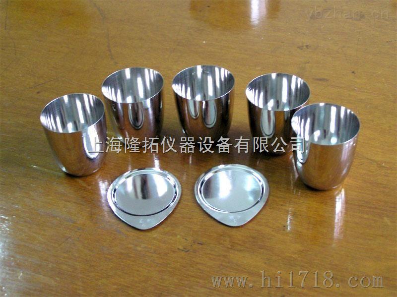 铂金坩埚,上海铂坩埚生产厂家