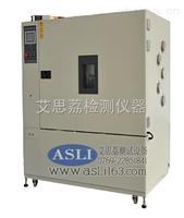 光伏組件濕熱試驗箱