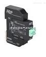 ST50SL天饋信號電涌保護器