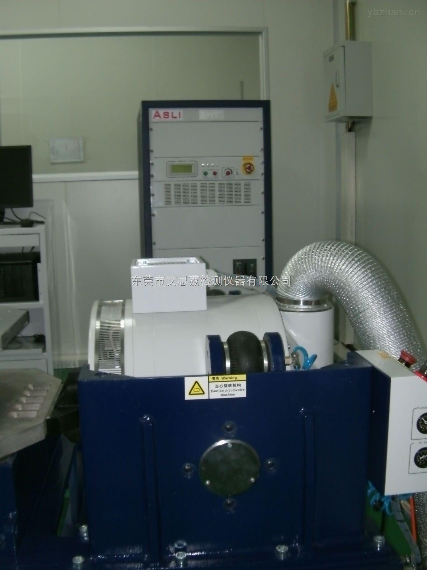 产品库 实验仪器 试验箱 试验台 多轴振动试验台  产品报价: 8800元