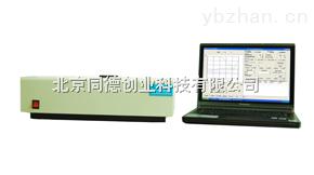 紅外光度測油儀/紅外油份檢測儀/紅外測油儀
