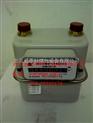 北京燃氣表,家用膜式煤氣表流量計
