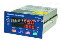 AC-7300F现货减量仪表