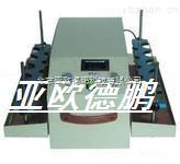 DP-1-垂直多用振荡器/垂直振荡器/气浴振荡器/