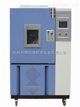 重庆臭氧老化箱,耐臭氧老化检测箱