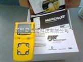 BW純進口便攜式MC2-4四合一氣體報警器