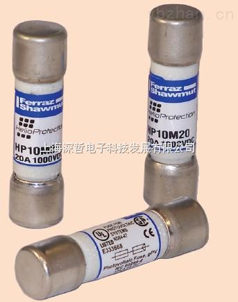 供應美爾森(法雷)/mersen HP10M FERRAZ 光伏熔斷器