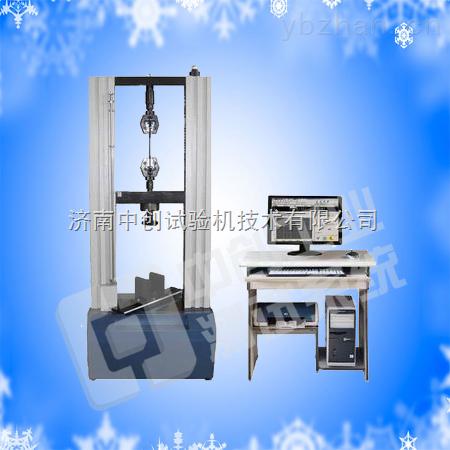 玻璃棉抗拉強度試驗機,保溫巖棉板壓力強度試驗機,保溫材料試驗機