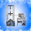 玻璃棉抗拉强度试验机,保温岩棉板压力强度试验机,保温材料试验机