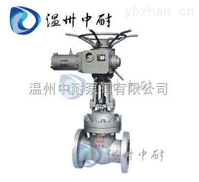 Z941H铸钢电动闸阀