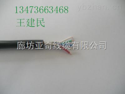 PTYV28*1铁路信号控制电缆一米价格-河北电缆厂报价