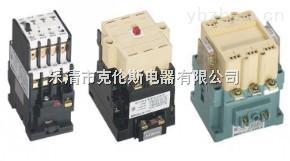 CJ20-400A交流接触器安装尺寸