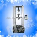 外墻保溫板抗壓強度試驗機,巖棉板耐壓強度測試儀,保溫材料萬能試驗機