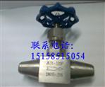 温州龙湾生产高压针型阀 不锈钢高压力针形截止阀 对焊截止阀型号