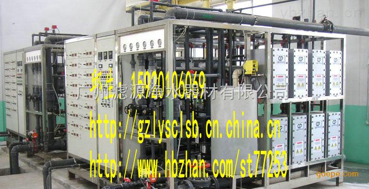 EDI超纯水系统价格 EDI超纯水装置工艺