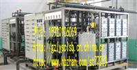 EDI超纯水设备生产厂家