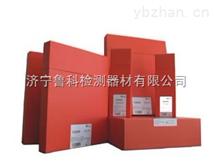 富明威工业X射线胶片 山东代理 14in×17in 射线底片
