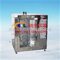 塑料以及塑料部件垂直/水平燃烧试验机/燃烧试验机厂家直销