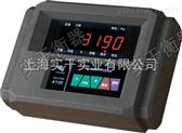 XK3190-a12e耀華電子地磅稱重儀表