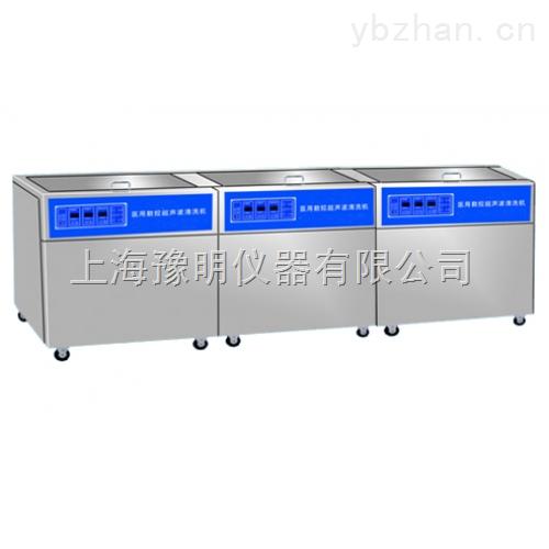 YM52-1000SY-双槽式超声波清洗机