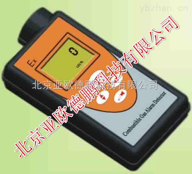 DP-O2-XQ550型-氧气检测仪/氧气测试仪/氧气测定仪
