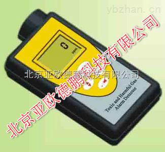 DP-NH3-XQ550-氨氣檢測儀/氨氣測定儀/氨氣測試儀