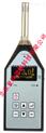 精密脉冲声级计/脉冲声级计/精密声级计/声级计