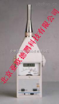 DP5660A型-精密脉冲声级计/脉冲声级计/精密声级计/声级计