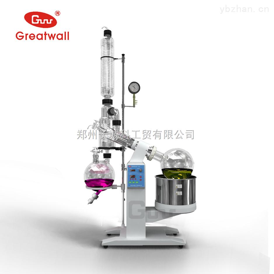 R-1020-20L大型旋转蒸发仪,特氟龙氟橡胶双重密封