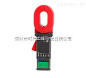ETCR2000+-钳形接地电阻测试仪ETCR2000+-