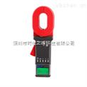 ETCR2000C+-接地电阻测量仪