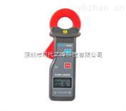 ETCR6300-钳形电流表