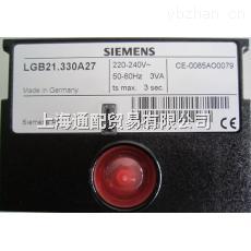 西门子程控器LGB22.330A27