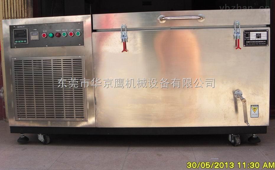 低温试验箱冷弯试验机低温冲击低温卷绕低温拉伸电线低温箱电缆低温试验