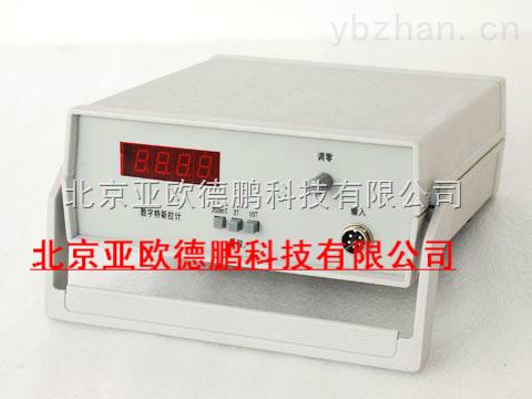 DP-HT100G型-臺式數字高斯計/數字特斯拉計/高斯計