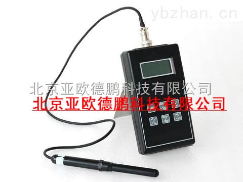 DP-HT202型-高靈敏度數字高斯計/手持式數字特斯拉計/高斯計