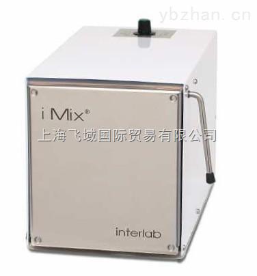 IMIX-法国interscience均质器