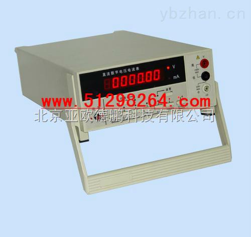 DP-PZ158B-直流電壓/電流表
