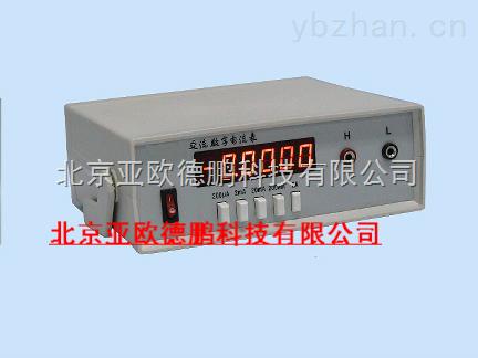 DP-SB15A/1型-交流數字電流表/數字電流表/電流表