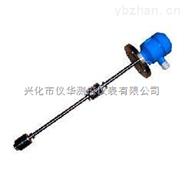 WXH-2Q01二線制磁性浮子液位計/磁致伸縮液位計/磁性浮球液位計