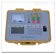 线路参数测试仪-线路参数测试仪