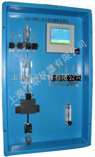 电厂给水硅酸根分析仪,饱和蒸汽及过热蒸汽的硅含量检测
