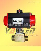 氣動高壓球閥生產廠家、高壓氣動球閥價格及原理?
