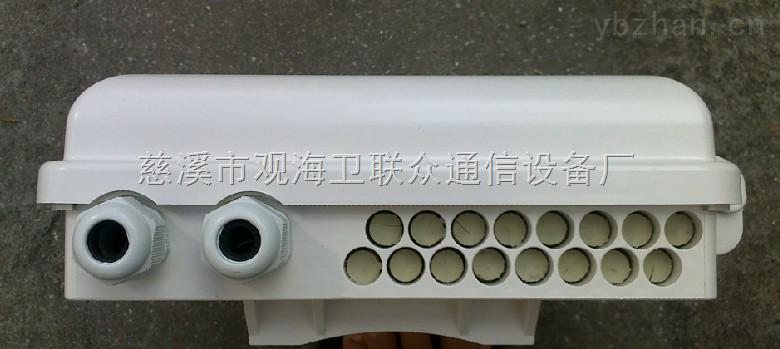 室外光纤箱,室外光分路箱,室外光纤分路器箱,塑料光缆分纤箱