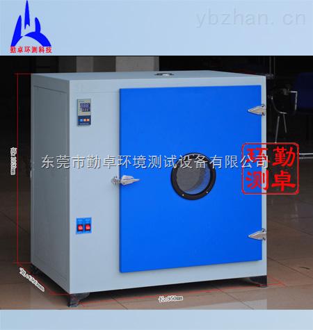 HK-帶定時電熱恒溫數顯鼓風 干燥箱 工業烤箱 烘箱 老化箱 高溫烤箱