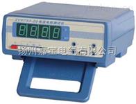 ZY9733型数字化台式小电流电阻测试仪