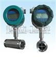 液体涡轮流量传感器 液体涡轮流量计 测液体流速