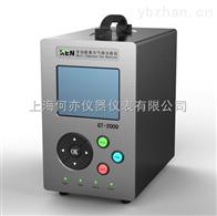 GT-2000(CO2)红外二氧hua碳气体分xi仪