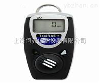 硫化氢检测仪PGM-1120