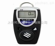 PGM-1190氯气检测仪